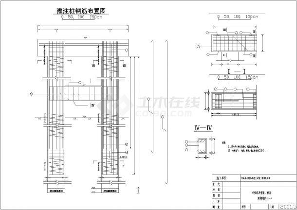 【衡水市】某市郊结构大桥顺序设计图系列的绘制桥梁图片