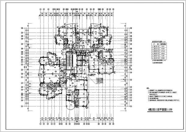 某平面高层商住楼建筑小区设计施工区域环境小班v平面图纸设计图图片