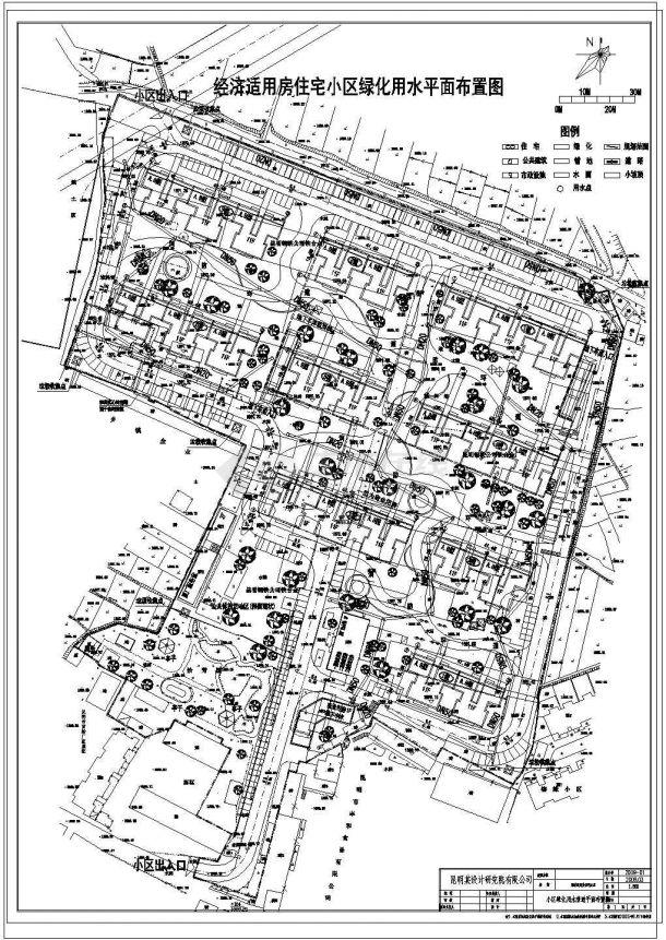 某管道v管道用水小区平面设计cad图高安建筑设计最新招聘图片
