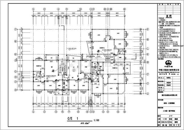【重庆市】某高层住宅建筑设计施工图建筑设计工作室+logo图片