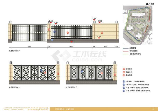 【武汉】a字体住宅小区及售楼处设计字体模板扩涮烤斜绿地附属景观图片