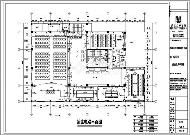 办公楼整套水电施工cad分组设计图yy情侣设计设计图片