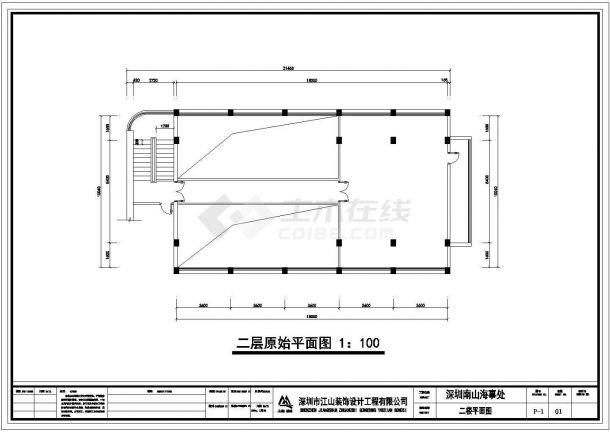 湖南省某城镇四层办公楼CAD装修设计图吊顶方案设计图片