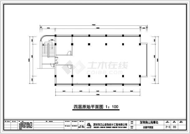 湖南省某城镇四层办公楼CAD装修设计图服务展示设计图片