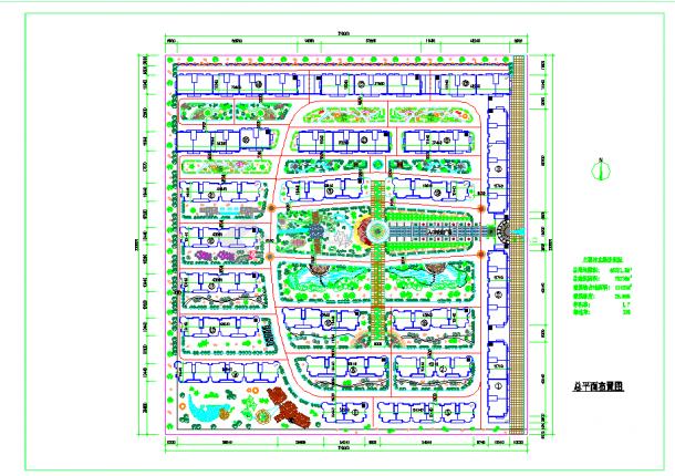 某高级须知总图纸布置设计CAD规划流程房地产规划设计小区平面图片