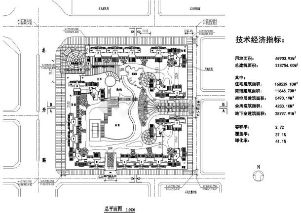 [南京]高层住宅小区机械绿化规划设计cad施工平面设计第九版课后第十二章图片