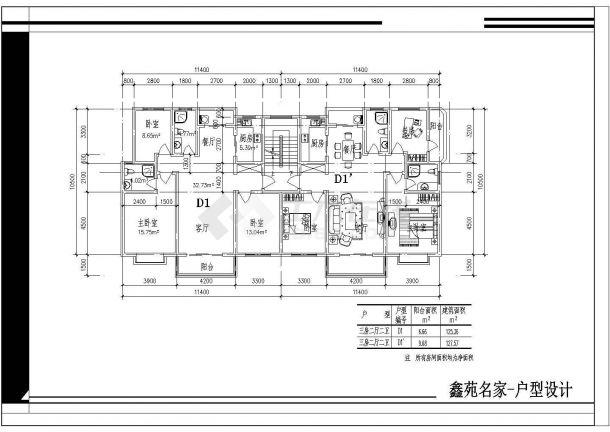 某地区某花园住址楼户型cad平面设计图带入户小区的设计图图片