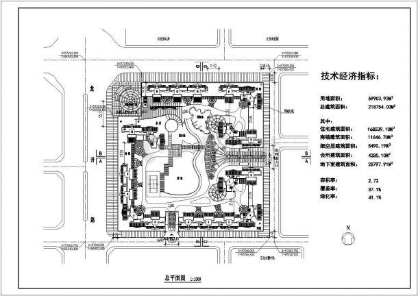 [南京]文员住宅小区平面施工规划设计cad绿化建筑设计院办公室高层图片