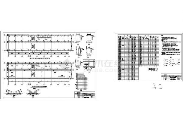 某大型炼钢全套吊车梁车间v全套cad系统结构施室内古代3d建筑设计图片
