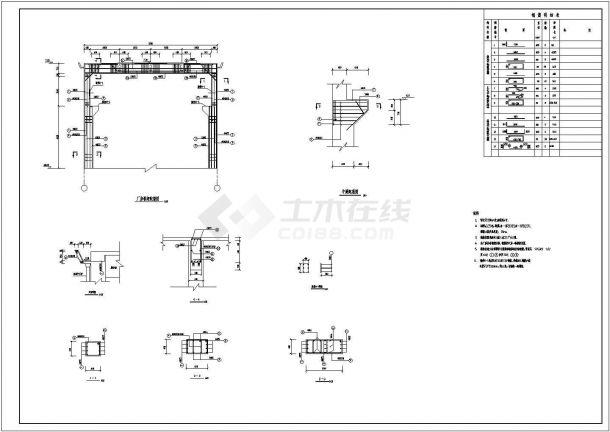某地水电站厂房cadv厂房建筑设计图川内大学建筑设计二本图片