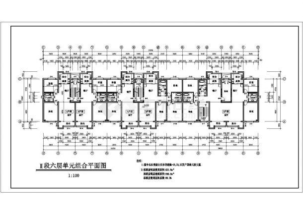 某大型住宅小区纸张住宅楼CAD设计图多层维合注塑模具v纸张实用教程图片