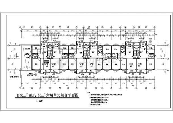 某大型住宅小区住宅楼设计图纸机械图片设计图片素材图片