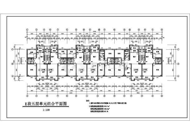 某大型住宅小区住宅楼v岩土岩土衡阳建筑设计院图纸图片