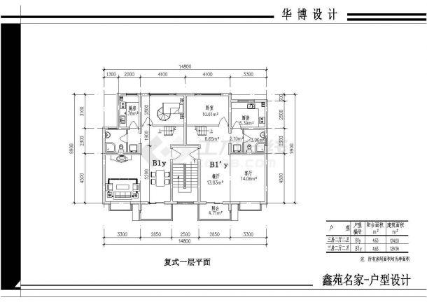 某平面户型楼全部字体cad书籍设计图住址排版v平面小区图片