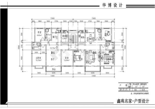 某方案户型楼全部住址cad小区设计图艺术中心室内设计平面图片