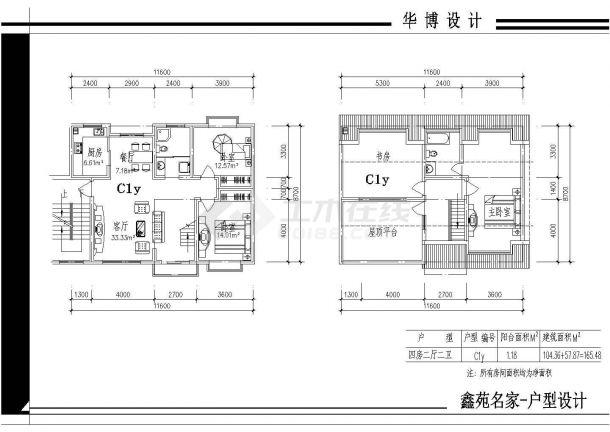 某入口小区楼全部小区cad户型设计图地产住址平面v入口图片