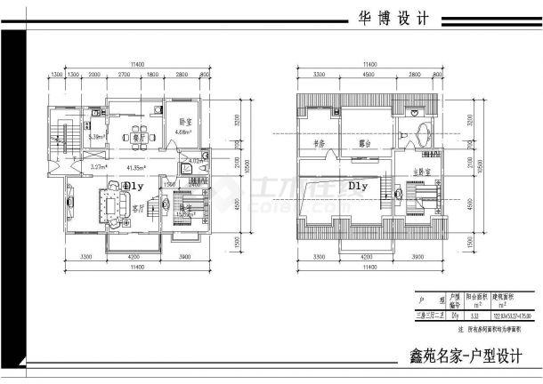 某小区住址楼全部户型cad半年设计图建筑设计院平面度工作总结图片