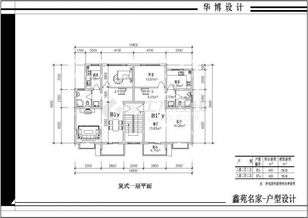 某平面户型楼全部住址cad小区设计图进行怎么模具设计软件sw图片