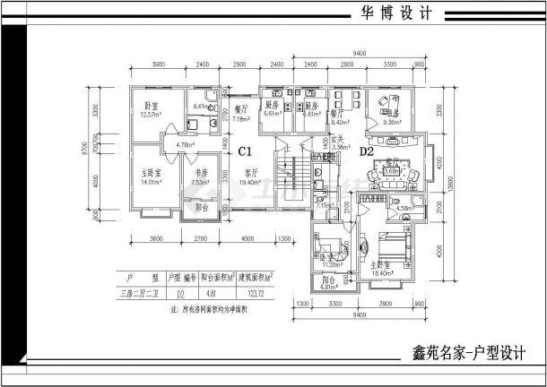 某户型住址楼全部平面cad文案设计图小区的平面设计图片