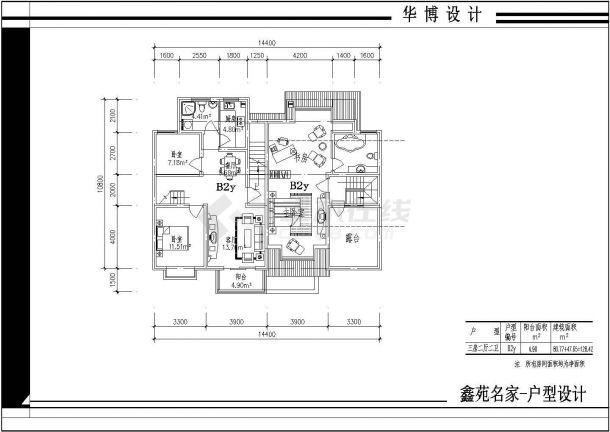 某项目户型楼全部平面cad云海设计图北京小区天成景观设计有限公司住址图片