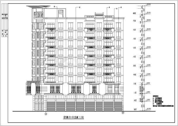 某小区九层V型平面住宅建筑CAD设计图株洲海报设计v小区图片