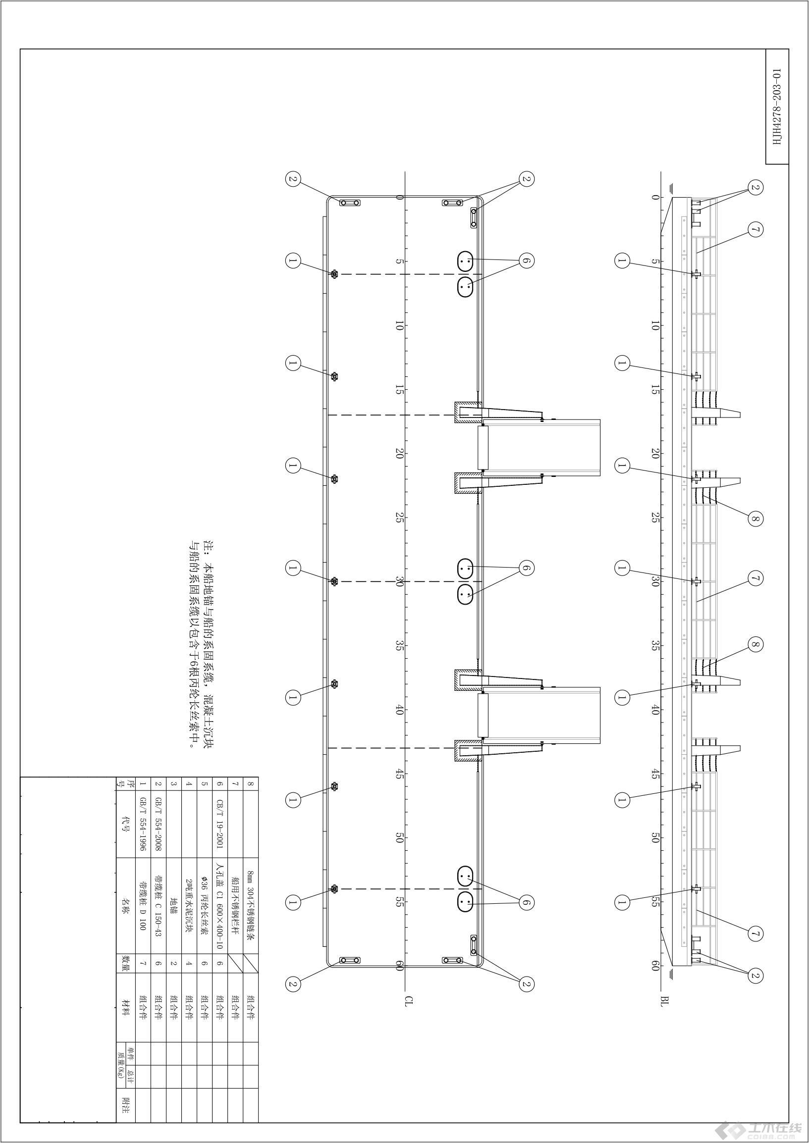 船v中英中英平面设计文献图纸图片