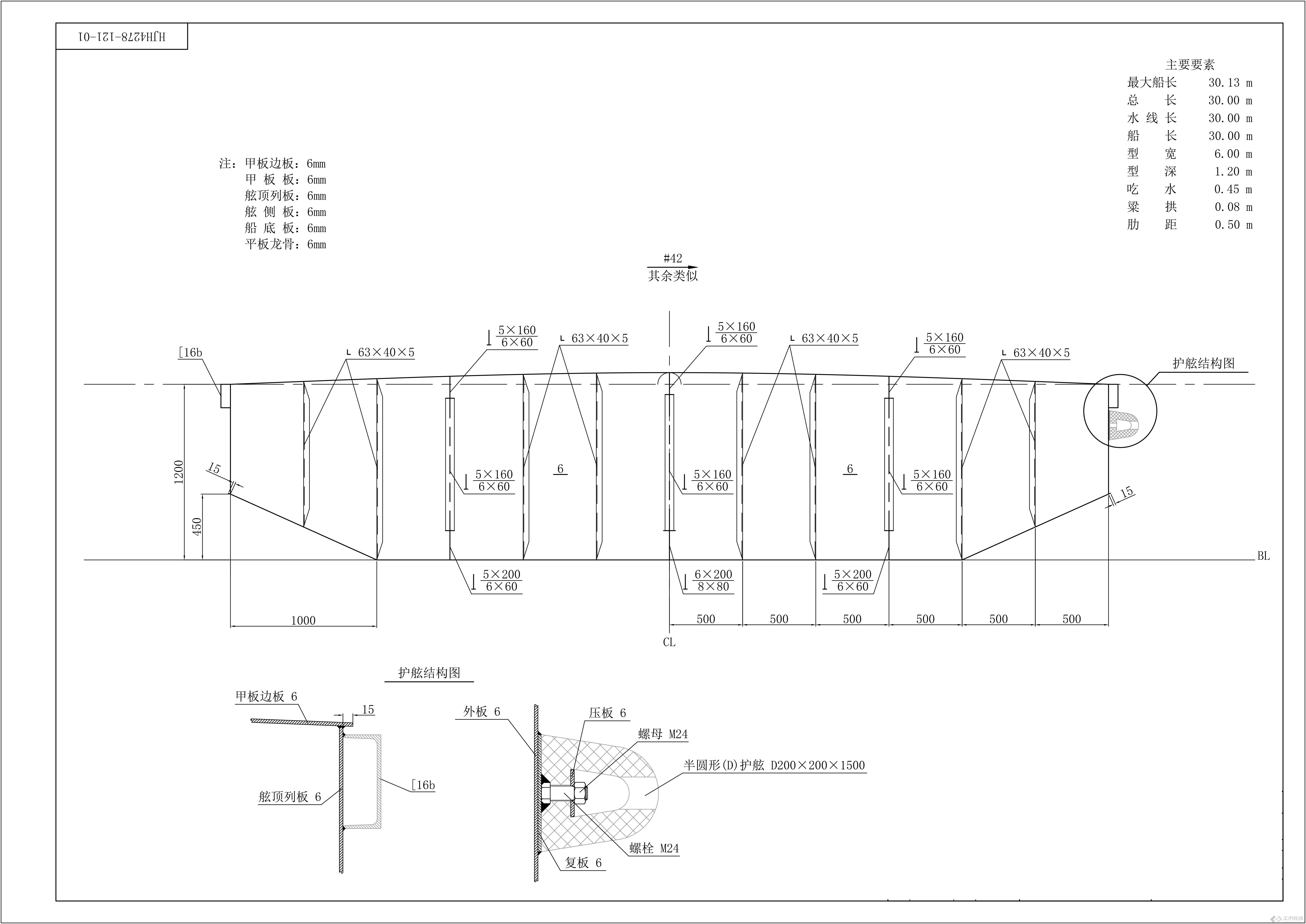 船设计图纸杨利伟生生景观设计图片