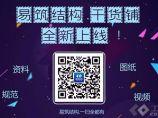 【结构一周】2018.9.10-2018.9.14 建筑结构板块精品贴总汇发新帖_图3