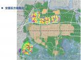 【早安建筑】期待已久的雄安新区规划初步方案曝光_图1
