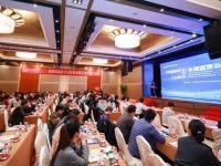BIM三大国家标准宣贯会在京举办,推动BIM向更高层次发展