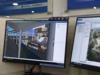 深圳BIM招投标平台首个BIM招标项目顺利完成招投标工作