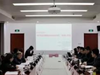 天津市工程建设标准—《城市轨道交通管线综合BIM设计标准》终稿 顺利通过 ...
