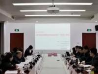 天津市工程建设标准―《城市轨道交通管线综合BIM设计标准》终稿 顺利通过 ...