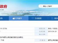 南京市政府�P于促�M建筑�I高� 量�l展的��施意�,BIM技�g、智慧工地建�O被提及