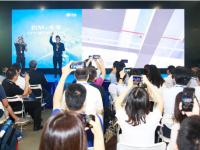 """探索BIM+潜能,BIM+未来""""为智慧建造提速"""