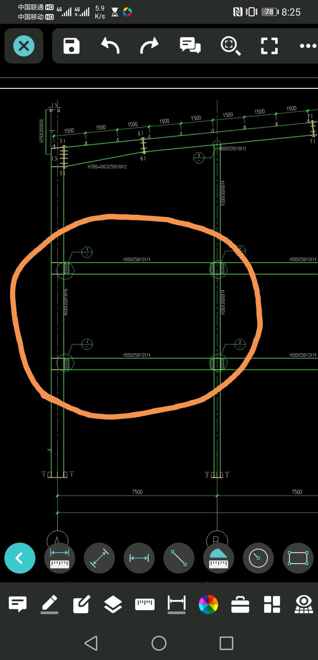 钢结构工程图片1