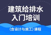 bob电竞appbob电竞ios入门培训(含设计与施工)