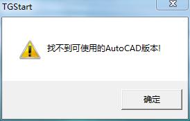 天正bob电竞app图片1