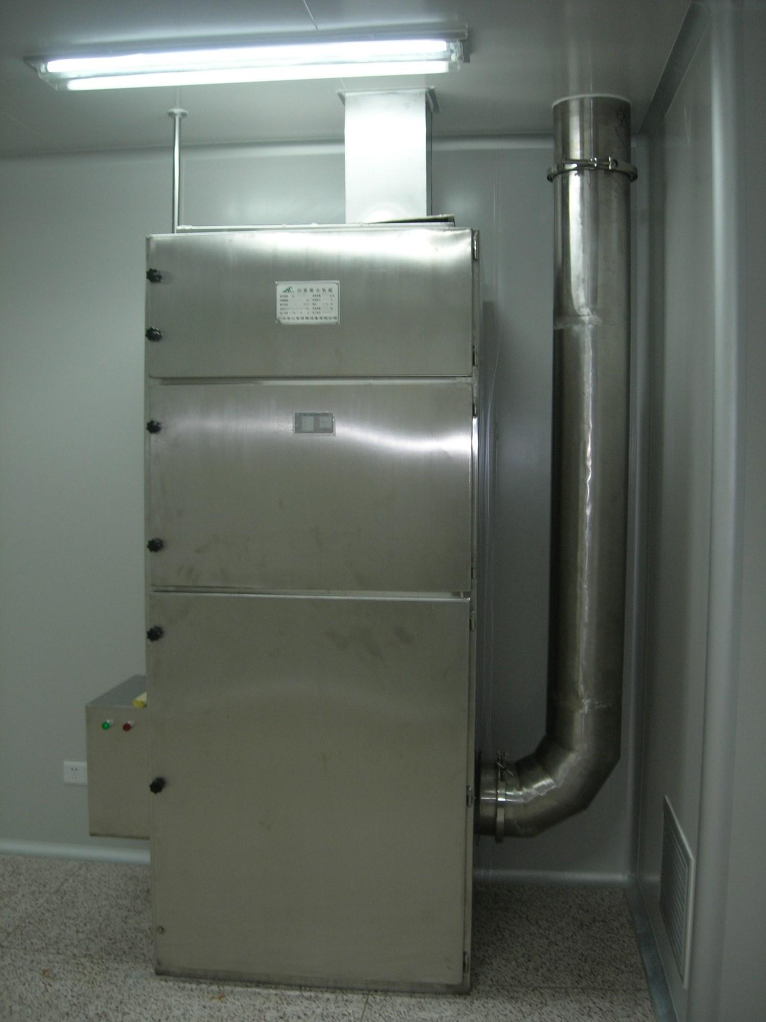 大气治理图片1