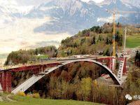 在阿尔卑斯山脉用BIM技术建一座桥