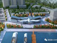北部湾国际海洋旅游服务基地航站楼BIM技术应用
