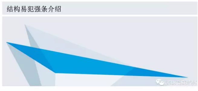 框架结构设计图片1
