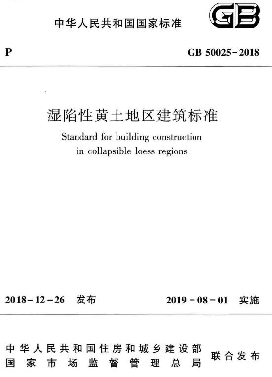 建筑结构电子书图片2