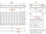 市政桥梁工程识图,桥梁纵横断面图、结构构件图