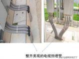 建筑机电安装工程工艺,亮点颇多,值得借鉴!