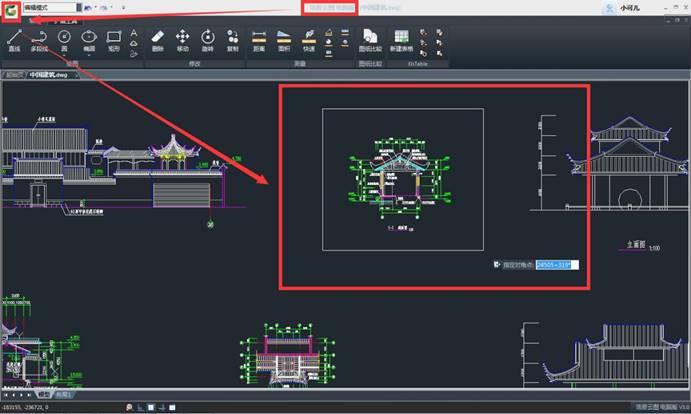 CAD看图软件中将CAD图纸转为高清JPG、PNG图片的方法