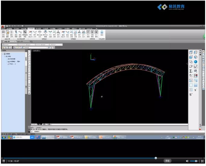 如何快速玩转3D3S?不要让软件成为结构设计的拦路虎!
