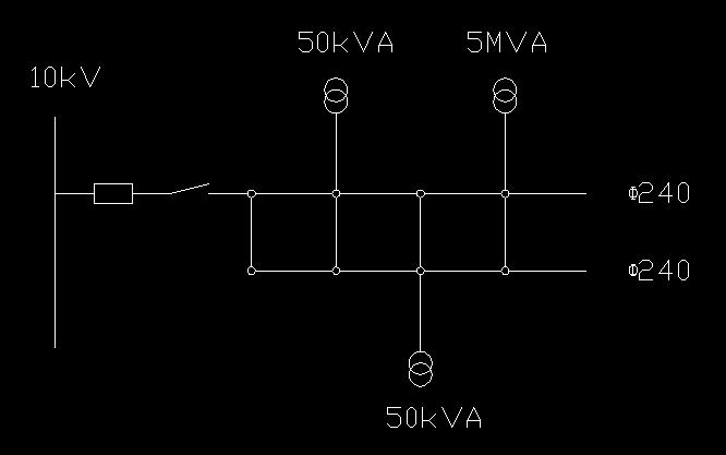 10kV 配网线路能否通过并联的方式变相增加导线截面积
