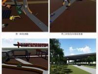 长沙-益阳高速公路BIM技术应用