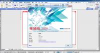 Rebro2019 中文CN 莱辅络64bit破解版